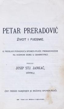 Rezultati Preradovic Petar Izabrane Pjesme