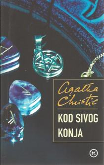 Signatura: 821.111-3 CHRIS kod
